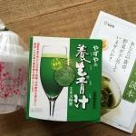 豆乳青汁(やずや)