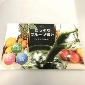めっちゃたっぷりフルーツ青汁パッケージ
