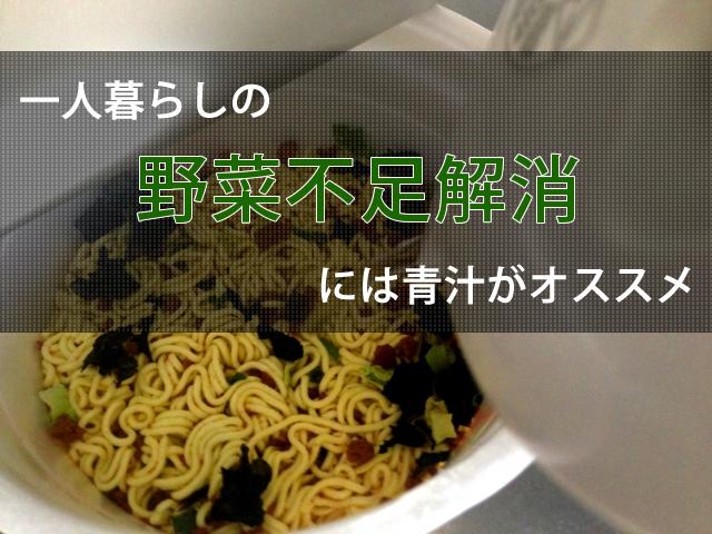 hitorigurashi_kaisyo