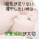 aojiru-bonyuu-03
