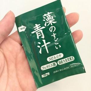 藻のすごい青汁の袋