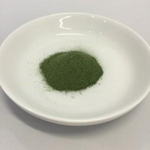 藻のすごい青汁の粉末