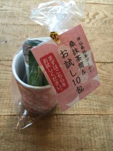神仙桑抹茶ゴールドのサンプル