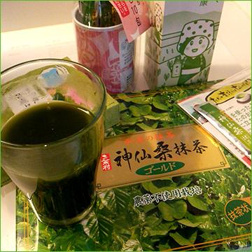 神仙桑抹茶(しんせんくわまっちゃ)ゴールド