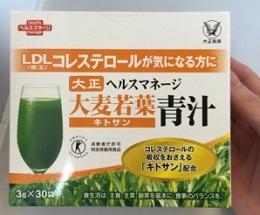 大正製薬の大麦若葉青汁キトサン