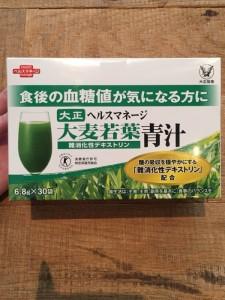 ヘルスマネージ大麦若葉青汁 難消化性デキストリンのパッケージ