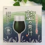 藍(あい)の青汁の効果・評判・口コミは?蓼藍(たであい)を使用した日本初の青汁♪
