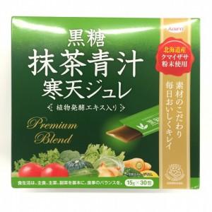 黒蜜抹茶寒天ジュレのパッケージ紹介