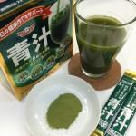 ドクターシーラボ青汁の口コミ・評判・効果は?青野菜の豊富な栄養で野菜不足をサポート♪