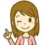 女性ユーザーのイメージ写真