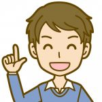 男性ユーザーのイメージ写真