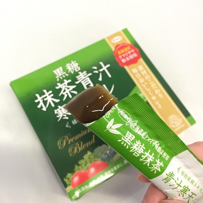 黒糖抹茶青汁寒天ジュレ