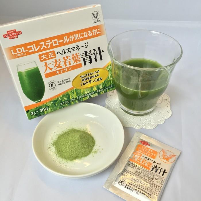 大正製薬の大麦若葉青汁(キトサン)