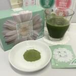 美力青汁Healthy(ヘルシー)の口コミ・評判・効果!葉酸が妊婦さん・妊娠中の健康をサポート!