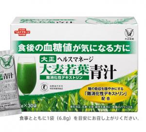 taisyo-aojiru