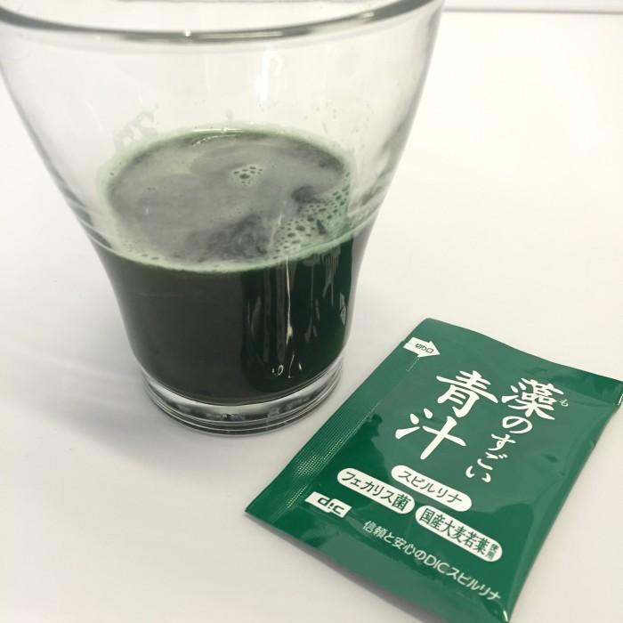 藻のすごい青汁ファーストビュー