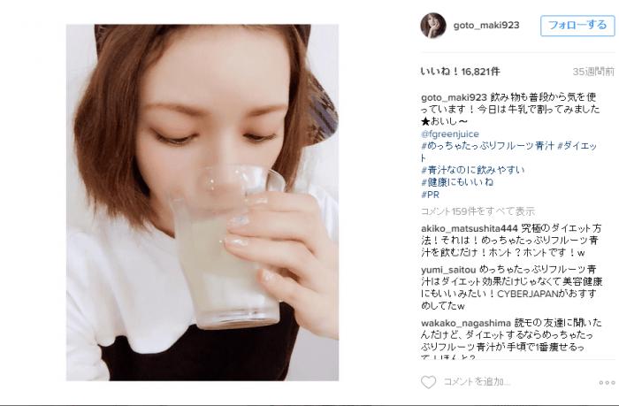 gotoumaki-instagram