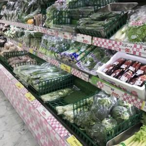スーパーの野菜売り場の写真 part2
