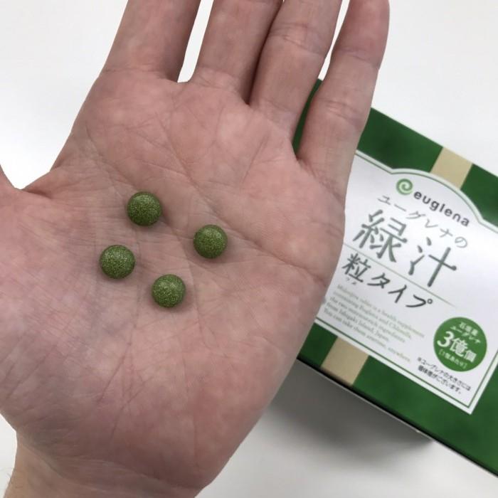 ユーグレナの緑汁 粒タイプ(ユーグレナ)