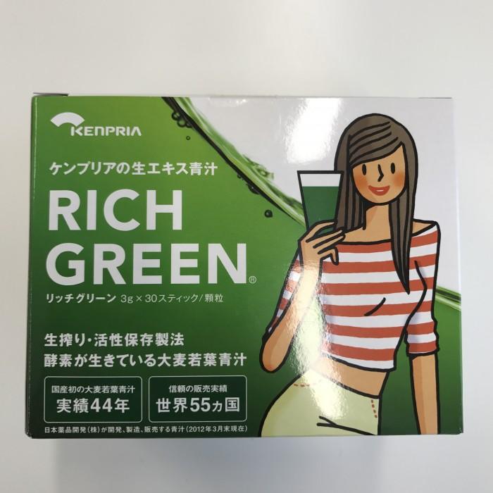 今回レビューする、リッチグリーンのパッケージを紹介するための写真