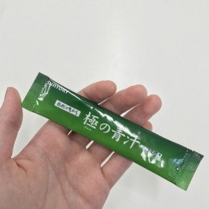 極の青汁の包み