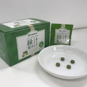 ユーグレナの緑汁 粒タイプのレビュー