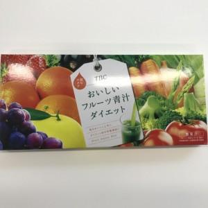 TBCのおいしいフルーツ青汁ダイエットを実際に飲んでみた!ダイエット効果はあるの?