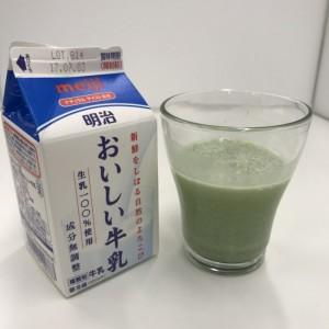 青汁の牛乳割りの効果とは