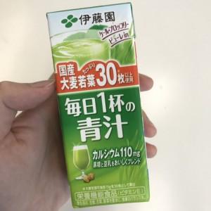 伊藤園の毎日1杯の青汁を実際に買ってみた!パッケージを見せているところ