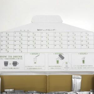 GOKURICHの毎日チェックカレンダーの写真