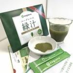 【1週間500円】ユーグレナの緑汁の口コミ・評判!話題のミドリムシの効果はいかほど?