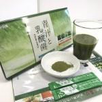 青汁と乳酸菌の口コミ・評判!特許取得の乳酸菌青汁の実力に迫る!