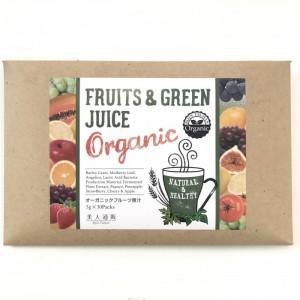 オーガニックフルーツ青汁のパッケージの様子