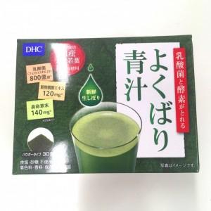 よくばり青汁のパッケージ