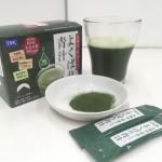 よくばり青汁(DHC)の口コミ・評判!味から効果まで正直にレビューします。