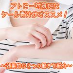 aojiru-kayui0002