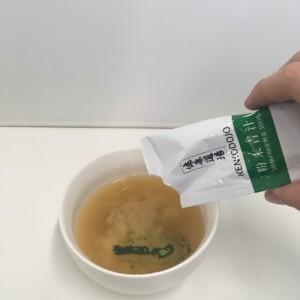 味噌汁にサンスター健康道場粉末青汁を入れた様子