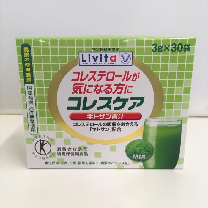 コレスケア キトサン青汁のパッケージの様子