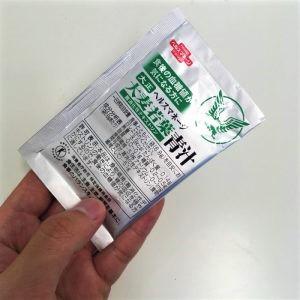 ヘルスマネージ大麦若葉青汁難消化性デキストリンの袋