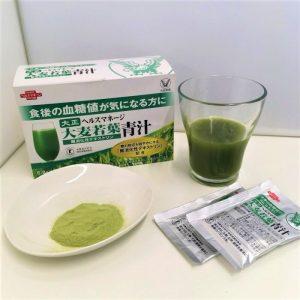 ヘルスマネージ大麦若葉青汁難消化性デキストリンの口コミ・評価!血糖値を下げる効果や味わいまでレビュー!