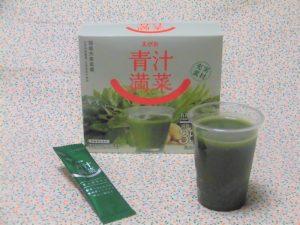 えがおの青汁満菜(えがお)