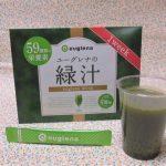 ユーグレナの緑汁(ユーグレナ)