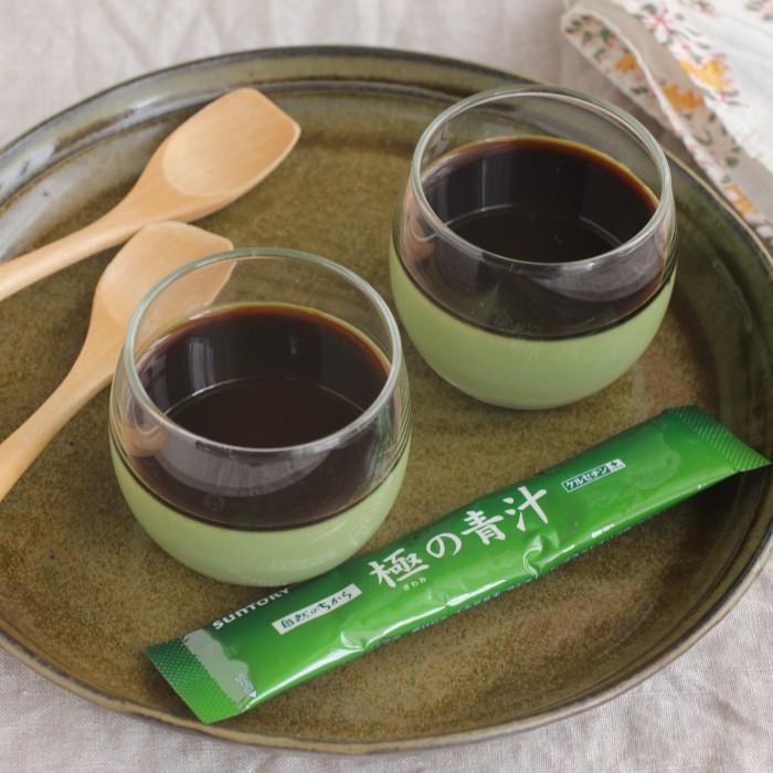 青汁入り濃厚ミルクプリン【青汁ちゃん限定レシピ】のイメージ写真