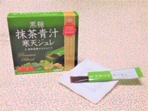 黒糖抹茶青汁寒天ジュレ(興和新薬)
