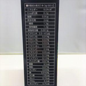スーパーフルーツ青汁ダイエットの栄養成分表