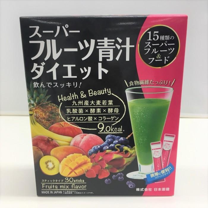 スーパーフルーツ青汁ダイエットのパッケージ