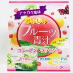 おいしいフルーツ青汁 コラーゲン&プラセンタのパッケージの写真