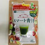 スマート青汁のパッケージの写真