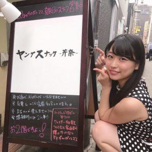 川崎芹那さんのプロフィール画像